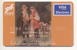 Credit Card Bankcard Nadra Bank UKRAINE VISA Exp 04.2008 Art M.Pimonenko Idyll - Geldkarten (Ablauf Min. 10 Jahre)