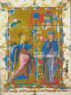 Greece 2001 Christianity In Armenia Miniature Sheet MNH** - Grecia