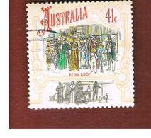 AUSTRALIA  -  SG 1267 -      1990 COLONIAL DEVELOPMENT:  RETAIL BOOM  -       USED - 1990-99 Elizabeth II