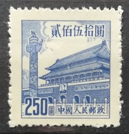 1954 CHINA MNH NG Gate Of Heavenly Peace - 1949 - ... République Populaire