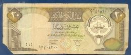 KUWAIT 20 DINAR 1980 1991 - Kuwait