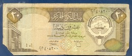 KUWAIT 20 DINAR 1980 1991 - Koweït