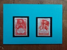 RUSSIA - X° Anniversario Ucraina E Bielorussia - Nn. 1430/31 Timbrati + Spese Postali - 1923-1991 URSS