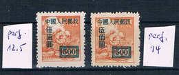 China Mi 27A+D Perf. 12,5 And 14 (*), Cv 85 € ; D4338 - 1949 - ... République Populaire