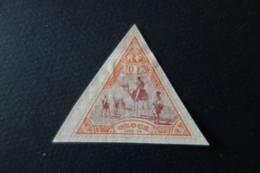 OBOCK N°62* Mh C.160eu - Obock (1892-1899)