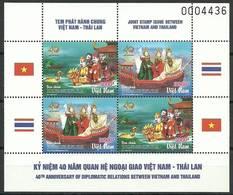Vietnam 2016 Mi Ark (01) MNH ( ZS8 VTNark(01)dav144B ) - Gemeinschaftsausgaben