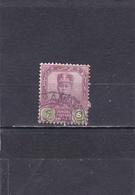 Malaisie Johore Oblitéré  1904-12   N°  47    Personnalité.  Sultan Ibrahim - Johore