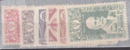 ⭐ Indochine - YT N° 286 à 291 ** - Neuf Sans Charnière - 1943 / 1944 ⭐ - Ungebraucht