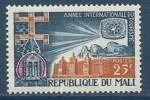 """Mali YT 100 """" Année Du Tourisme """" 1967 Neuf** - Mali (1959-...)"""