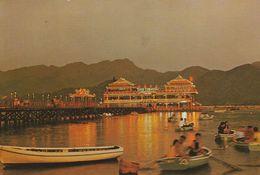 1 AK Hongkong * Shatin Floating Restaurant - In The New Territories * - China (Hongkong)