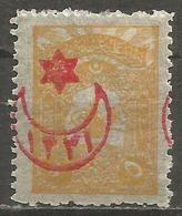 Turkey - 1915 Tughra Overprint 5pa MH *    Mi 283  Sc 304 - 1858-1921 Ottoman Empire