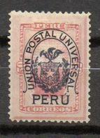 PEROU ( POSTE ) : Y&T N°  58   TIMBRE  NEUF  AVEC  TRACE  DE  CHARNIERE . - Pérou