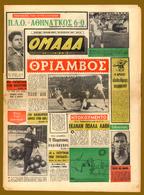 "M3-33934 Greece 29.8.1967. Athletic Newspaper ""Team"" [ΟΜΑΔΑ] - Livres, BD, Revues"