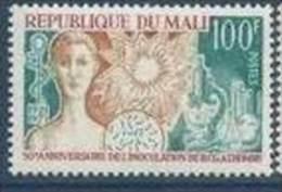 """Mali YT 154 """" B.C.G. """" 1971 Neuf** - Mali (1959-...)"""
