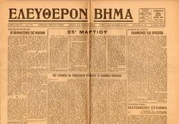 "M3-36369 Greece 15.3.1943 [German Occupation]. Newspaper ""Elefthero Vima"". - Livres, BD, Revues"