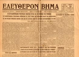 "M3-36370 Greece 19.2.1943 [German Occupation]. Newspaper ""Elefthero Vima"". - Livres, BD, Revues"