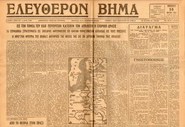 "M3-36371 Greece 14.7.1944 [German Occupation]. Newspaper ""Elefthero Vima"". - Livres, BD, Revues"