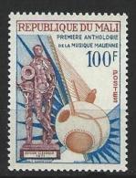 """Mali YT 183 """" Musique """" 1972 Neuf** - Mali (1959-...)"""