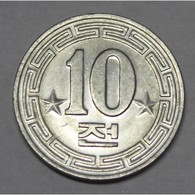 CORÉE DU NORD - KM 7 - 10 CHON 1959 - FDC - Korea, North