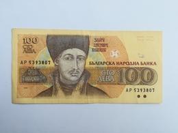 BULGARIA 100 LEBA 1991 - Bulgarie