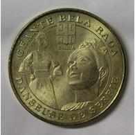 59 - ORCHIES - GÉANTE BELA RADA - DANSEUSE SERBE - MDP - 2008 - - Monnaie De Paris