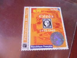 FRANCE OBLITERATION CHOISIE   YVERT N° 3258 - Gebraucht