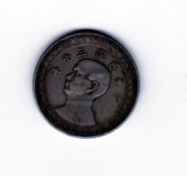 10 Cents (1 Ciao) Non Daté (1912) Identification à Préciser République De Chine Argent - Chine