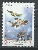 IRAN  YVERT  2698   MNH  ** - Irán