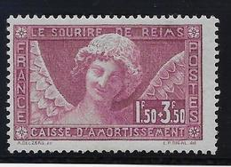 France N°256 - Neuf * Avec Charnière - TB - France