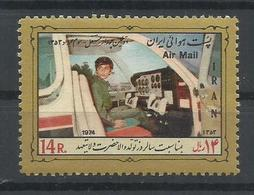 IRAN YVERT  AEREO  88    MNH  ** - Irán
