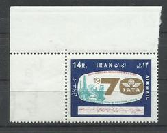 IRAN YVERT  AEREO  87   MNH  ** - Irán