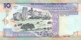 JORDAN P. 31a 10 D 1996 UNC - Jordanie