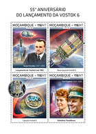 Mozambique. 2018 55th Anniversary Of The Launch Of Vostok 6. (504a) - Africa