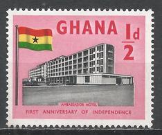 Ghana 1958. Scott #17 (M) Ambassador Hotel * - Ghana (1957-...)