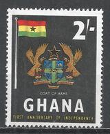 Ghana 1958. Scott #20 (M) Coat Of Arms * - Ghana (1957-...)