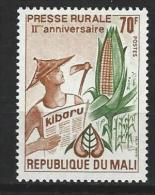 "Mali YT 215 "" Presse Rurale "" 1974 Neuf** - Mali (1959-...)"