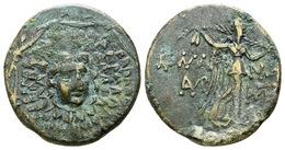 Pontos Komana 6,82 G (SNG BM Black Sea 1262-3; RG 3; SNG Stancomb 715; HGC 7, 2) - Grecques