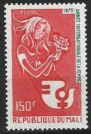 """Mali YT 245 """" Année De La Femme """" 1975 Neuf** - Mali (1959-...)"""