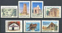 241 KIRGHIZSTAN 1993 - Yvert 5/11 - Monument Site Touristique - Neuf ** (MNH) Sans Trace De Charniere - Kirghizistan