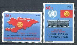 241 KIRGHIZSTAN 1993 - Yvert 12/13 - Carte Embleme Drapeau - Neuf ** (MNH) Sans Trace De Charniere - Kirghizistan