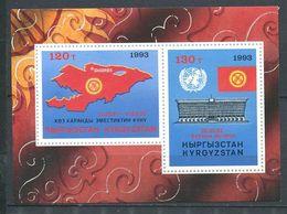 241 KIRGHIZSTAN 1993 - Yvert BF 2 - Carte Embleme Drapeau - Neuf ** (MNH) Sans Trace De Charniere - Kirghizistan