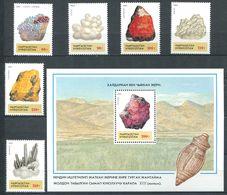 241 KIRGHIZSTAN 1994 - Yvert 18/23 BF 3 - Mineraux Pierre - Neuf ** (MNH) Sans Trace De Charniere - Kirghizistan