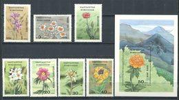 241 KIRGHIZSTAN 1994 - Yvert 32/38 BF 6 - Fleur - Neuf ** (MNH) Sans Trace De Charniere - Kirghizistan