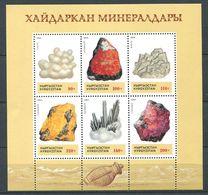 241 KIRGHIZSTAN 1994 - Yvert BF 4 - Mineraux Pierre - Neuf ** (MNH) Sans Trace De Charniere - Kirghizistan