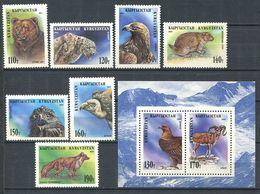 241 KIRGHIZSTAN 1995 - Yvert 44/50 BF 8 - Ours Panthere Rapace Renard - Neuf ** (MNH) Sans Trace De Charniere - Kirghizistan