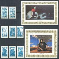 241 KIRGHIZSTAN 1995 - Yvert 85/92 BF 15/16 - Epopee Manas - Neuf ** (MNH) Sans Trace De Charniere - Kirghizistan