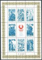 241 KIRGHIZSTAN 1995 - Yvert 85/92 En Feuillet - Epopee Manas - Neuf ** (MNH) Sans Trace De Charniere - Kirghizistan