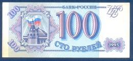 RUSSIE 100 ROUBLES 1993 - Russie