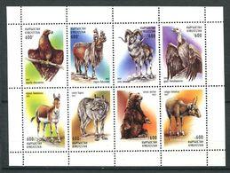 241 KIRGHIZSTAN 1997 - Yvert 97/104 En Feuillet - Papillon - Neuf ** (MNH) Sans Trace De Charniere - Kirghizistan