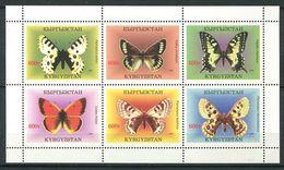 241 KIRGHIZSTAN 1998 - Yvert 105/11 En Feuillet - Mammifere Aigle Loup - Neuf ** (MNH) Sans Trace De Charniere - Kirghizistan